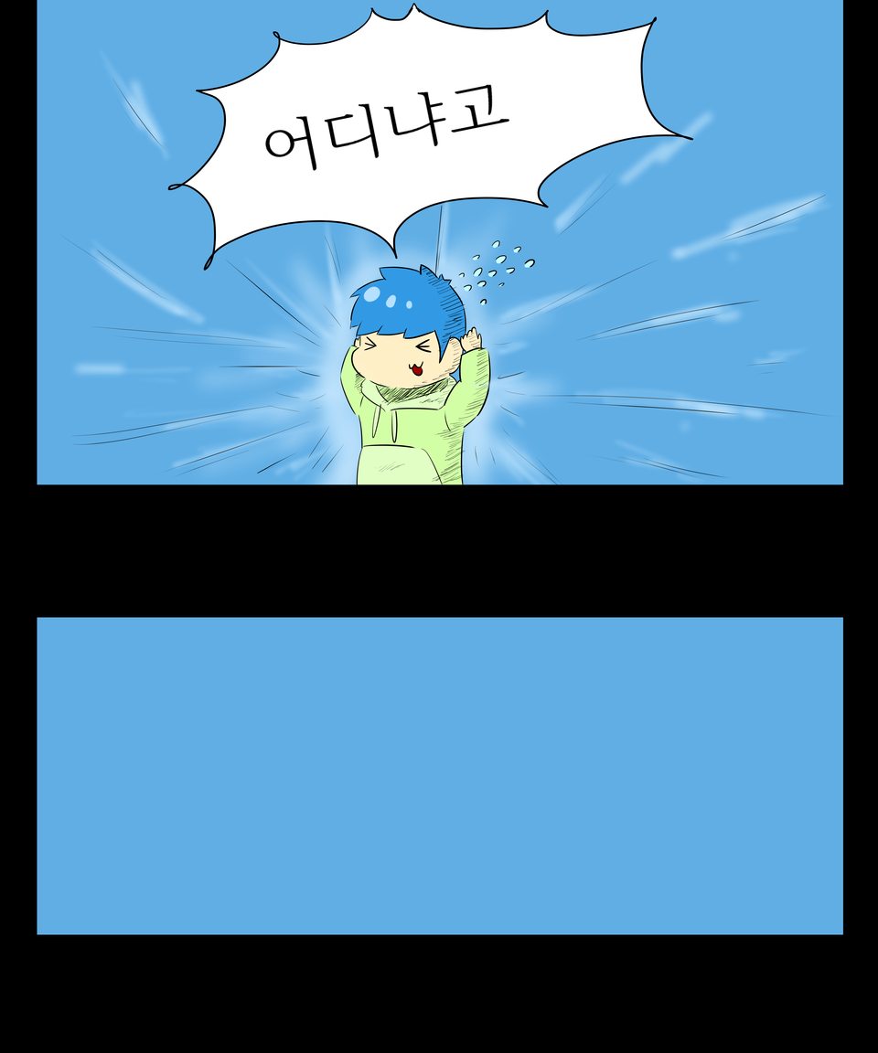 FRS웹툰_4.png