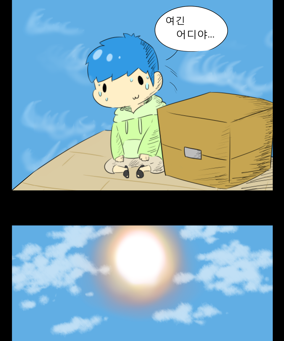 FRS웹툰_3.png