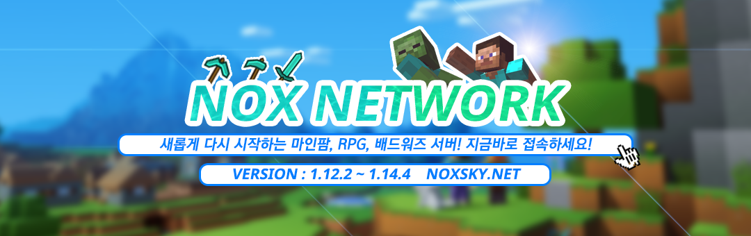 NOX NETWORK CAFE LOGO.png