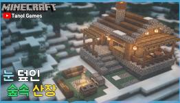 https://www.koreaminecraft.net/files/thumbnails/111/366/001/262x150.crop.jpg