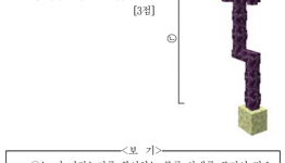 https://www.koreaminecraft.net/files/thumbnails/180/890/002/262x150.crop.jpg?20211025201038