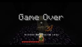 https://www.koreaminecraft.net/files/thumbnails/184/325/002/262x150.crop.jpg