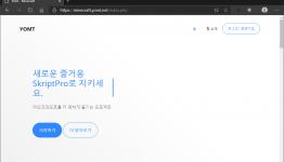 https://www.koreaminecraft.net/files/thumbnails/241/307/002/262x150.crop.jpg