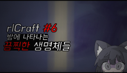 https://www.koreaminecraft.net/files/thumbnails/617/320/002/262x150.crop.jpg